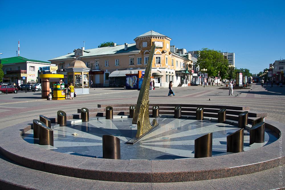 белгород достопримечательности фото с описанием фотографии города, людей