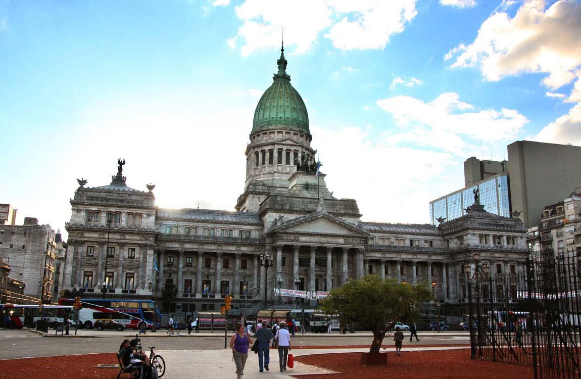 Картинки по запросу аргентина университеты
